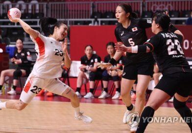 -올림픽- 여자 핸드볼, 일본 꺾고 첫 승…한일전 15연승 '절대 우위'